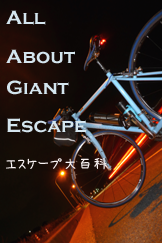 escapeallのコピー.png